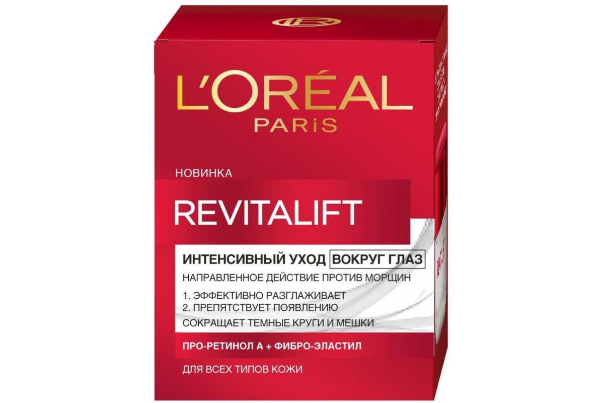 L'Oreal Dermo-Expertise REVITALIFT Крем для контура глаз 15мл