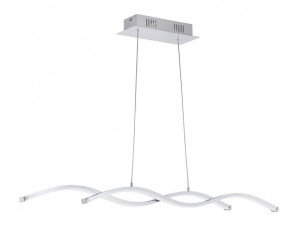 Подвесной светодиодный светильник Eglo Lasana 2 96103