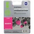 Картридж Cactus CS-EPT0923 для принтера Epson Stylus C91/CX4300/T26/T27/TX106/TX109/TX117/TX119