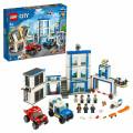 Игрушка LEGO Город Полицейский участок