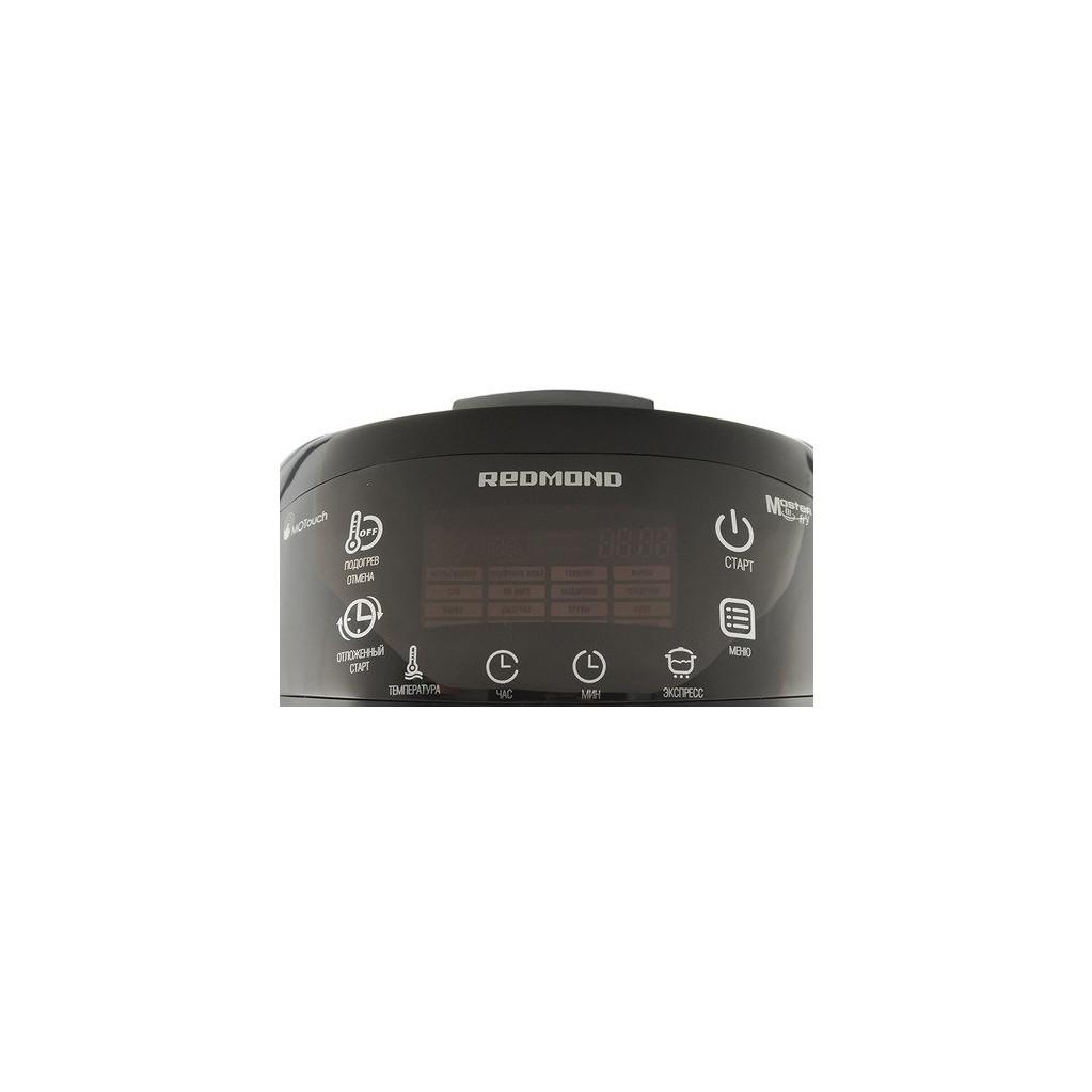Мультиварка Redmond RMK-M911 5л 860Вт серебристый/черный