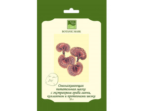Ботаническая маска питат. омолаж. с экстр. гриба линчи, коллагеном и протеинами шелка Beauty Style, 6шт