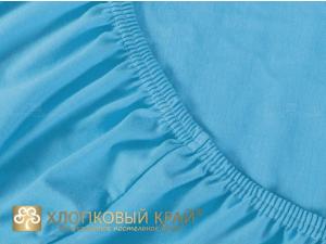 Простынь Хлопковый край трикотажная 140х200х20 на резинке голубая