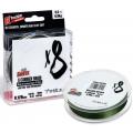 Леска плетеная SUFIX X8 зеленая 135м PE 0.4/0.104мм 5кг(SX8104GR135)