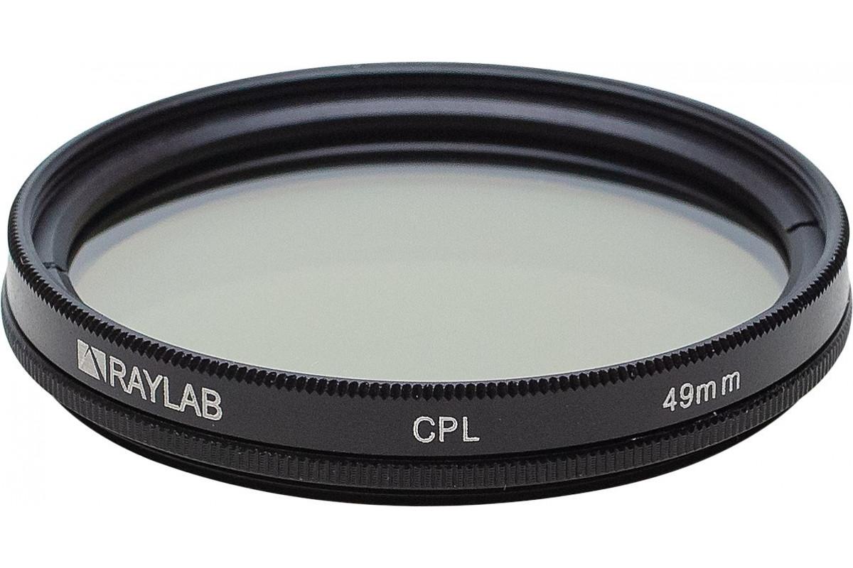 Фильтр поляризационный RayLab CPL  49mm