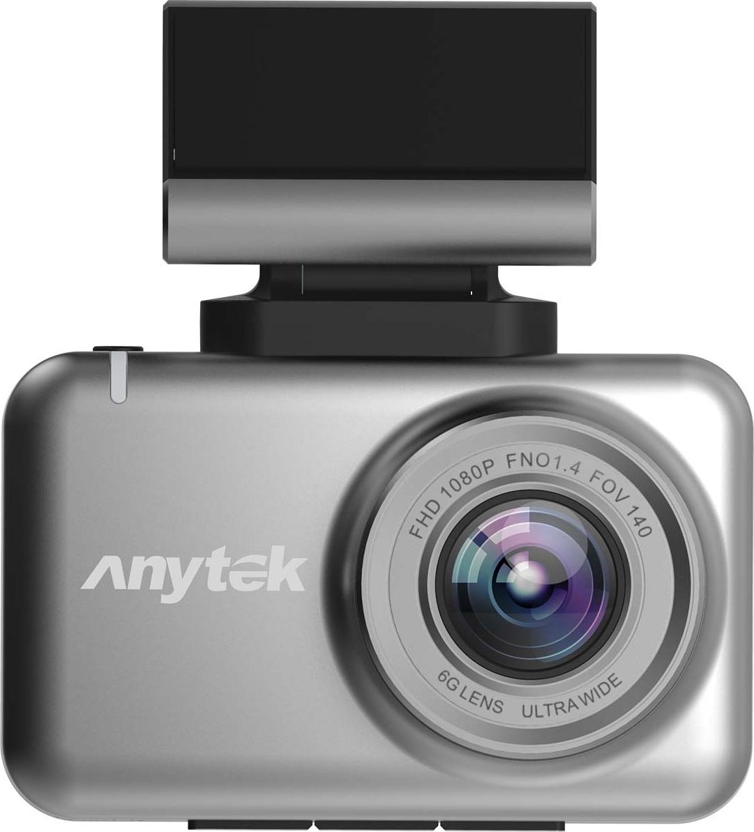 """Видеорегистратор Anytek ZIN с дисплеем 2.3"""", серебристый"""