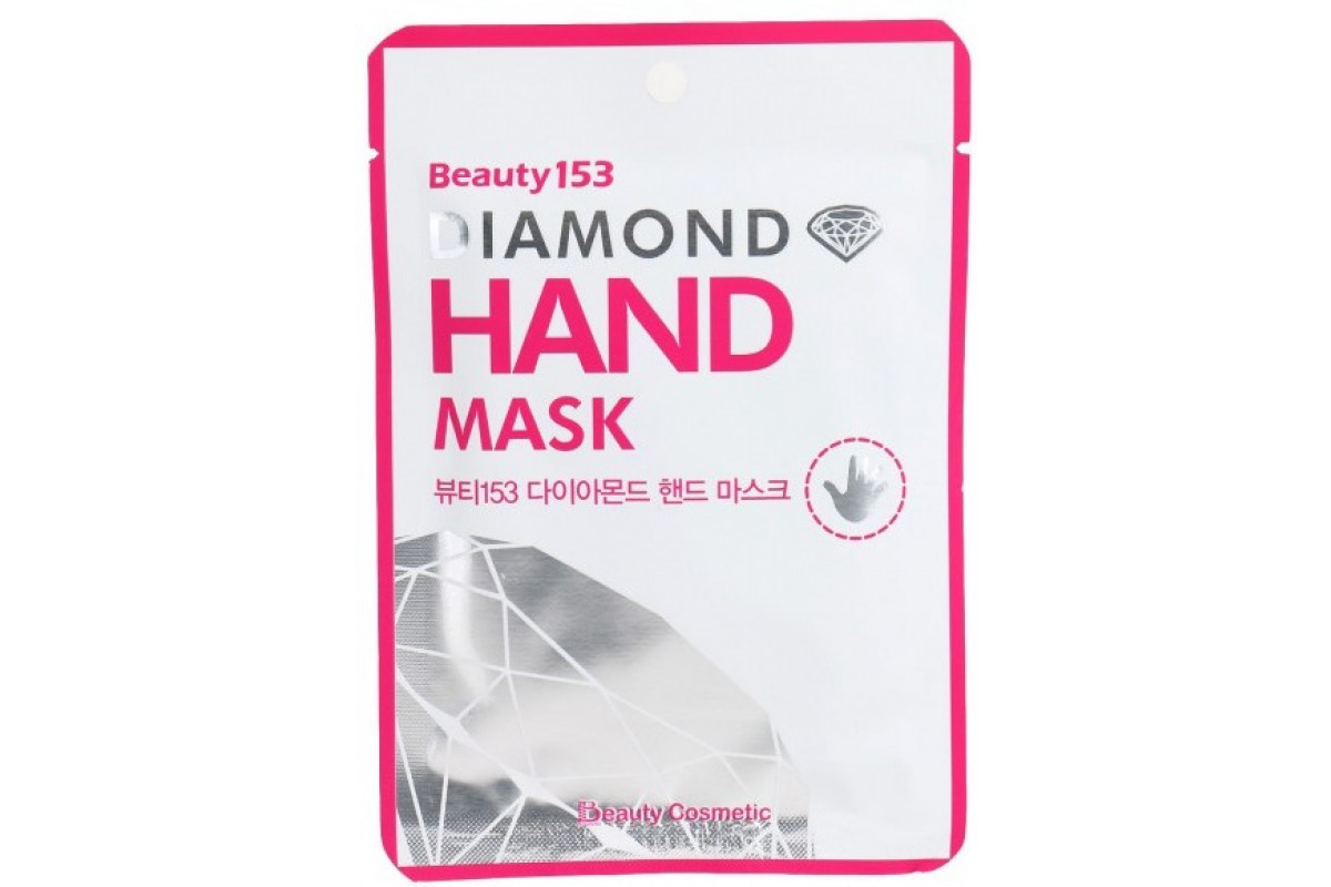 Маска для рук Beauty153 Diamond Hand Mask (1 пара)