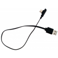Кабель подключения Zhiyun GoPro Charge Cable (Type-C, middle) (ZW-Type-C-002)