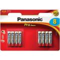 Батарейки Panasonic LR6XEG/8BWR AA щелочные Pro Power multi pack в блистере 8шт