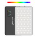 Осветитель светодиодный Raylab RL-LED08RGB 2500-9000K 3100mAh