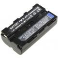 Аккумулятор FST NP-F550 2600mAh 7,4В для видеосвета