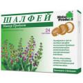Шалфей Натур Продукт пастилки №24