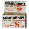Компливит Селен табл п/о №60