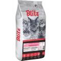 Корм для кошек Blitz Adult Cats Lamb, ягненок, 10 кг