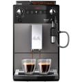 Кофемашина Melitta Caffeo Avanza