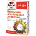 Доппельгерц Актив Витамины д/диабетиков табл №30