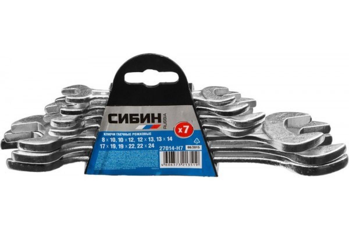 Набор рожковых гаечных ключей СИБИН 7 шт, 8 - 24 мм