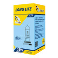 Clearlight H15 LongLife