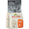 Корм для кошек Almo Nature Holistic Adult Cat White Fish & Rice, рыба и коричневый рис, 12 кг