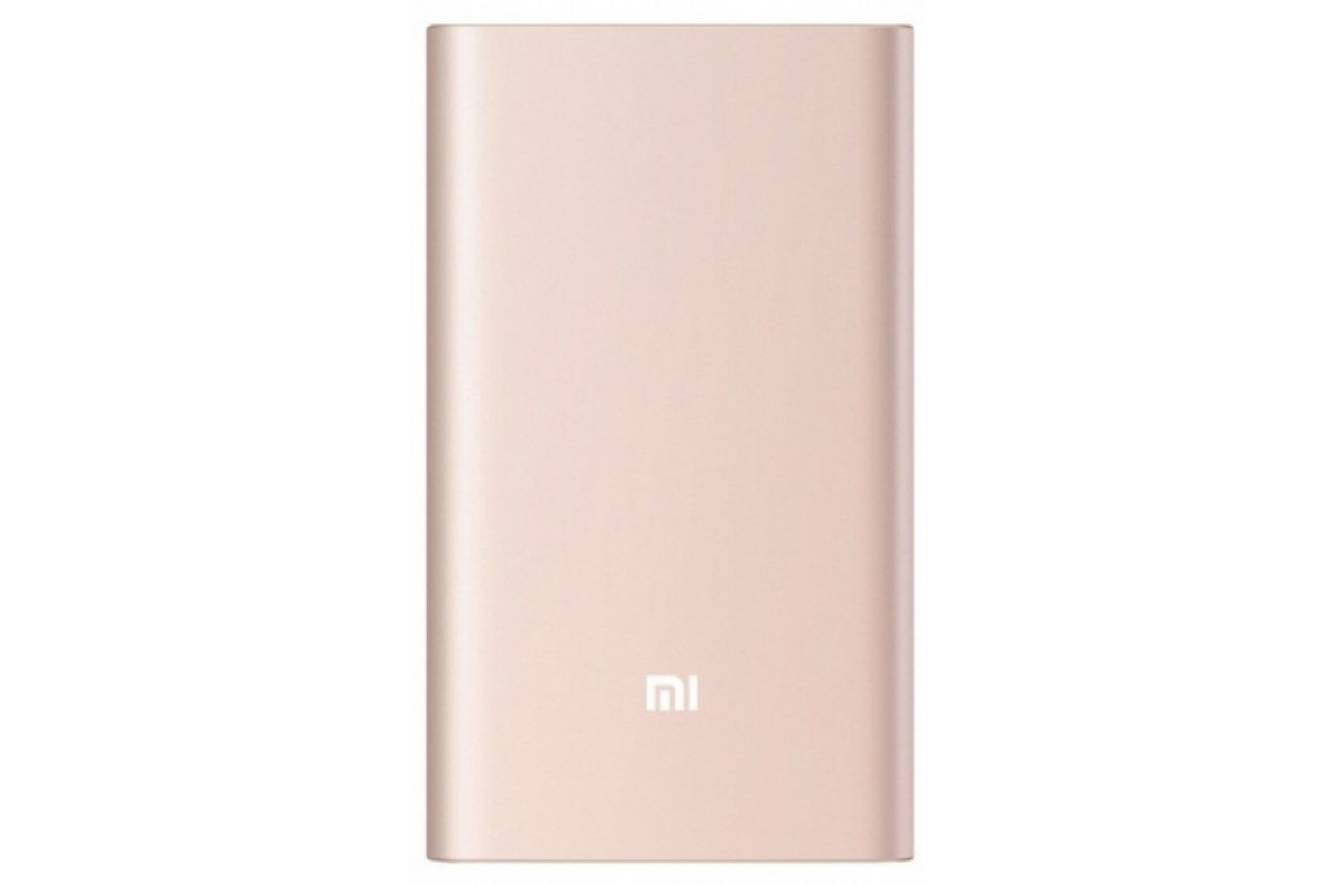 Внешний аккумулятор Xiaomi Mi Power Bank Pro 10000 mah Quick Charge Rose-Gold