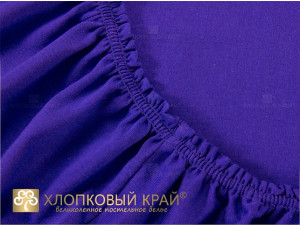 Простынь Хлопковый край трикотажная 90х200х20 на резинке сапфир