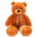 Aurora Игрушка мягкая Медведь коричневый сидячий 70 см