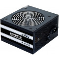 Блок питания Chieftec 500W Smart ATX-12V V.2.3 12cm fan, Active PFC, Efficiency 80% with power cord