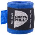 Бинт боксёрский зеленый Hill BP-6232a Синий 2,5 м