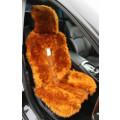 """Накидка """"Автопилот"""" на переднее сиденье, Овчина цельная класс """"А"""",  Рыжая Комбинированный ворс (Австралия)"""