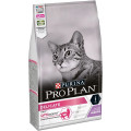 Корм для кошек с чувствительным пищеварением ProPlan Delicate, индейка, 3 кг