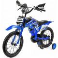 Детский велосипед-мотоцикл Small Rider Motobike Sport (синий)