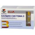 Доппельгерц VIP Кардио Система 3 капс №84