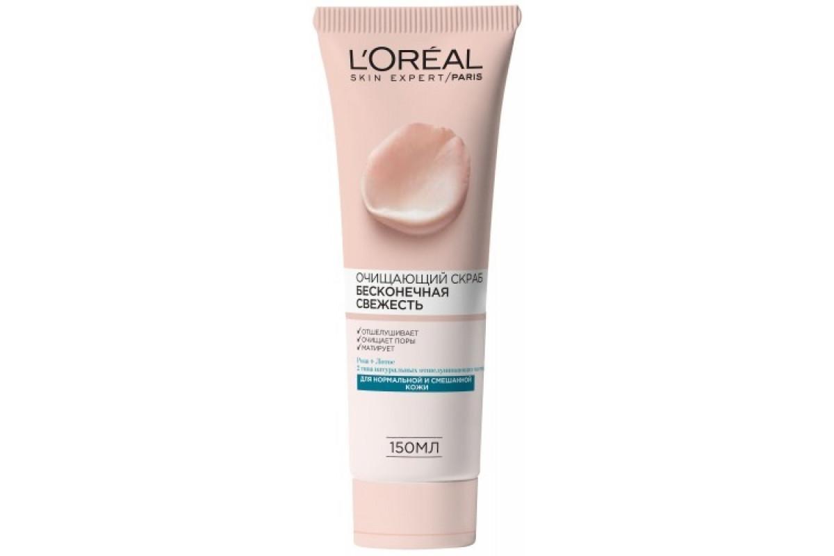 L'Oreal Dermo-Expertise Скраб для лица для нормальной и смешанной кожи 150мл