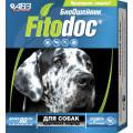 Био ошейник Агроветзащита Фитодок репеллентный для собак крупных пород  80 см
