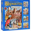 Настольная игра Каркассон.Королевский подарок (промо-игра)