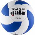 Мяч волейбольный Gala Easy BV 5083 S