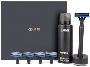Набор для бритья Xiaomi mijia Lemon Razor H-600 Уценка 0172