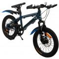 Capella G16A703 велосипед детский двухколесный (синий)