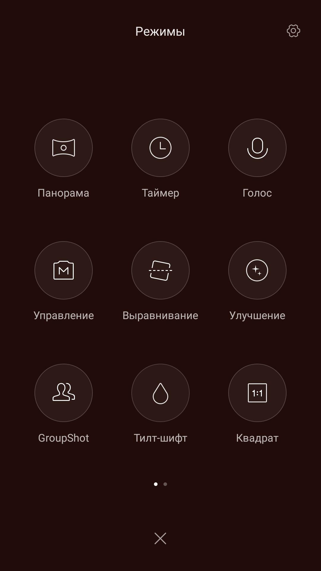 Обзор смартфонов Xiaomi Mi5s и Mi5s Plus