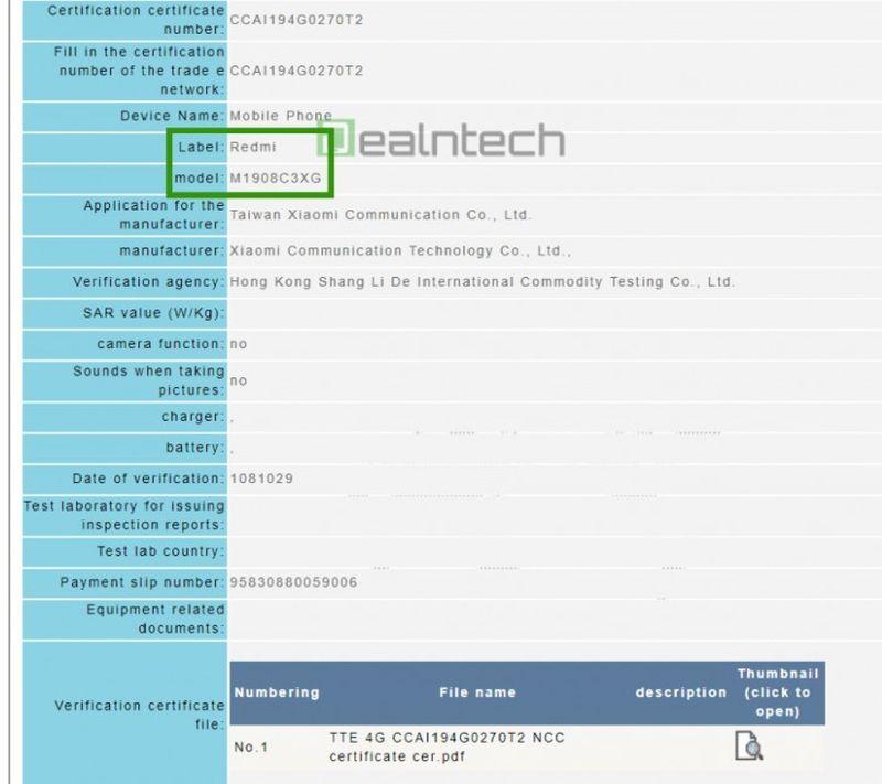 Redmi Note 8T будет поддерживать NFC и 18-ваттную зарядку. Теперь официально