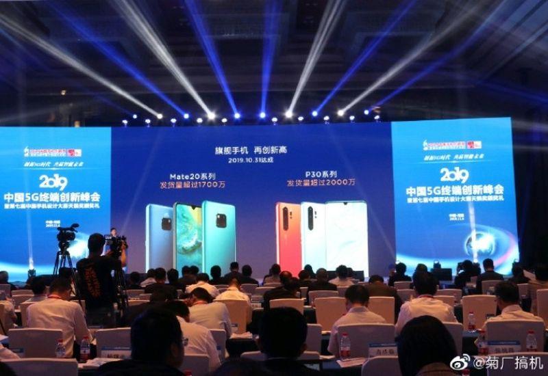 Huawei продала 37 млн. смартфонов из серий Mate 20 и P30