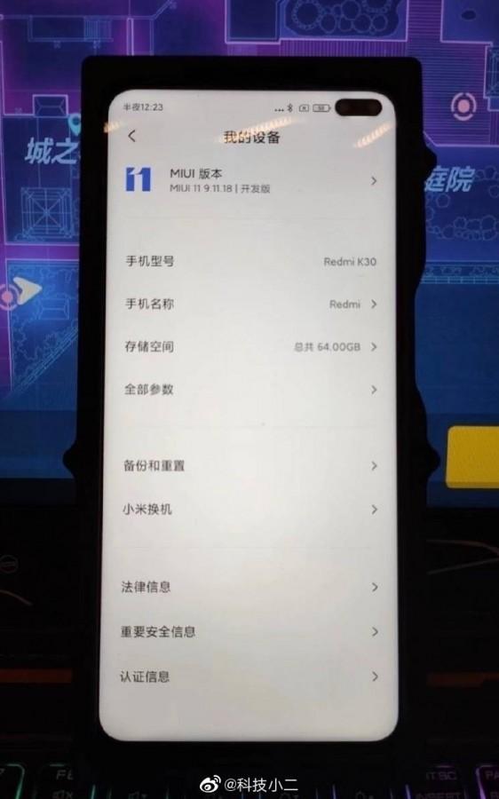 Появились изображения Redmi K30, который оснащен экраном 120 Гц и зарядкой 30 Вт