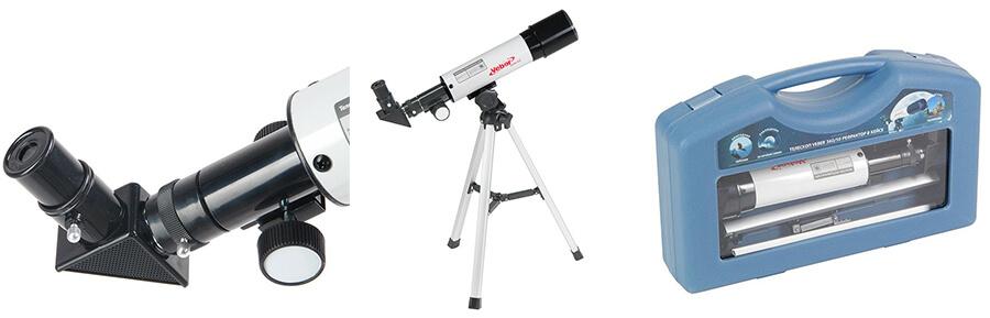 Telescope_Veber_360-50_1.jpg